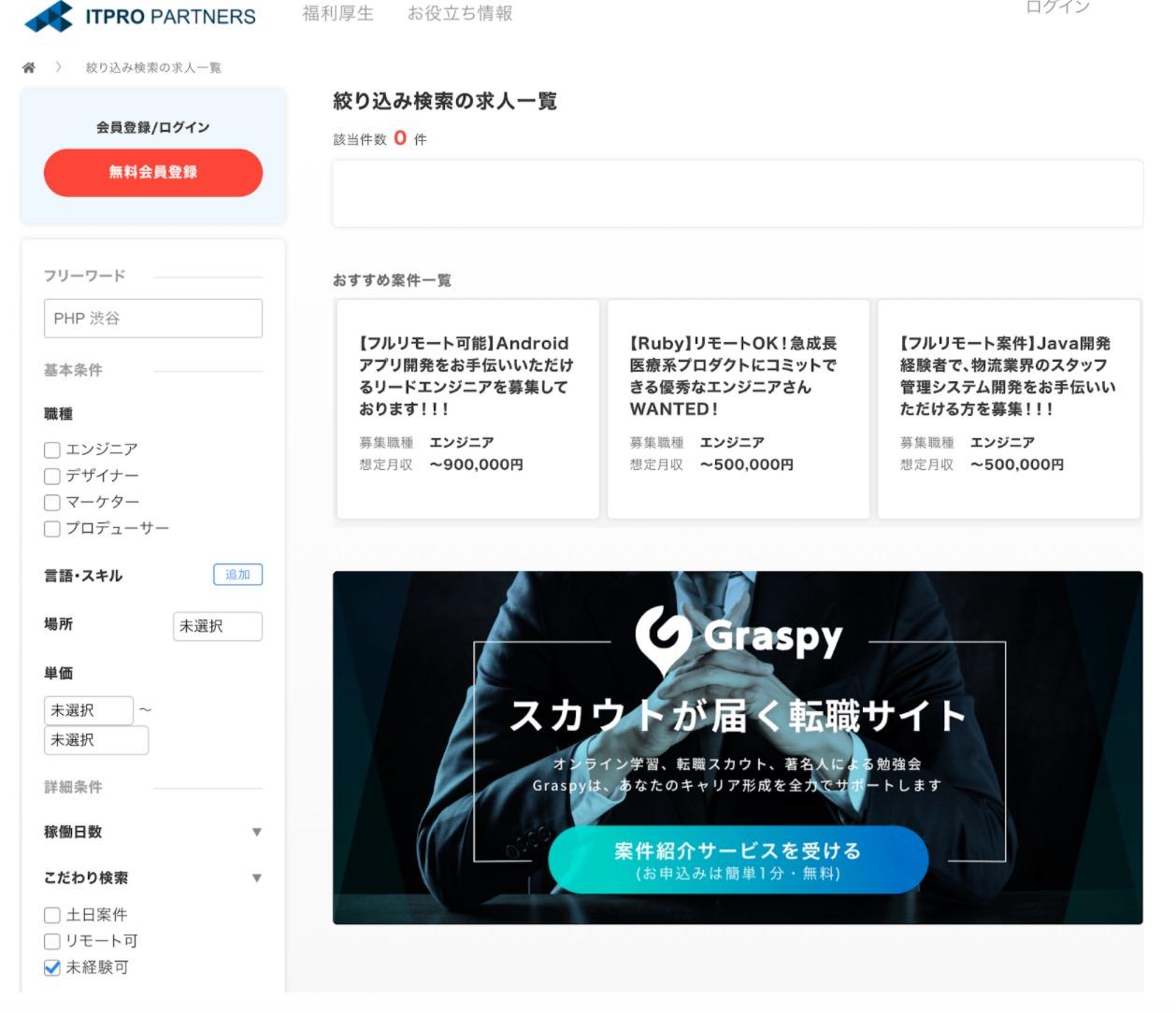 スクリーンショット 2020-11-30 16.40.02