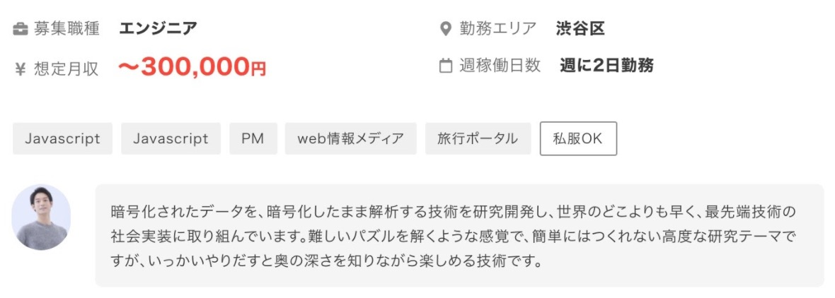 スクリーンショット 2021-01-05 13.01.20