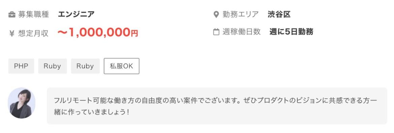 スクリーンショット 2021-01-05 13.01.58