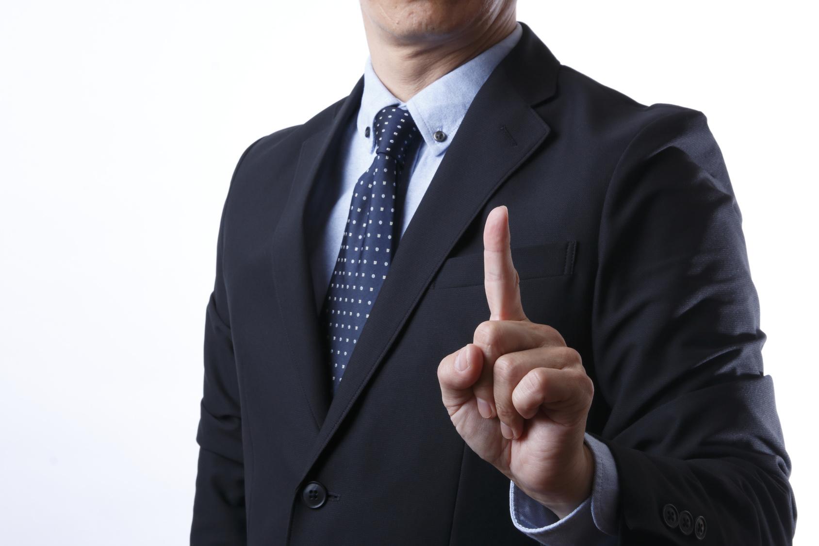 一番を示すビジネスマン