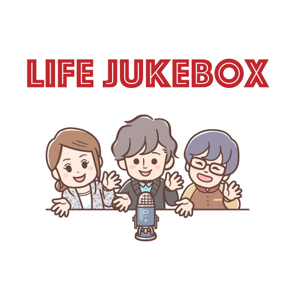life-jukebox