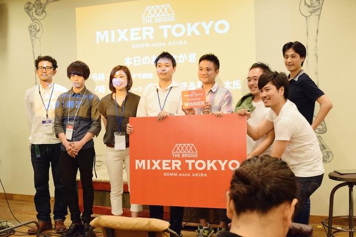 Mixer4