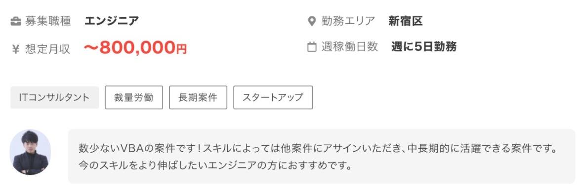 スクリーンショット 2021-01-05 14.02.19