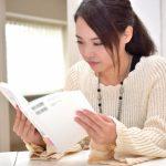 C言語の資格「C言語プログラミング能力認定試験」とは?おすすめの勉強法を調査!
