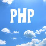 PHPの資格「PHP技術者認定試験」とは?難易度と勉強法を調査!