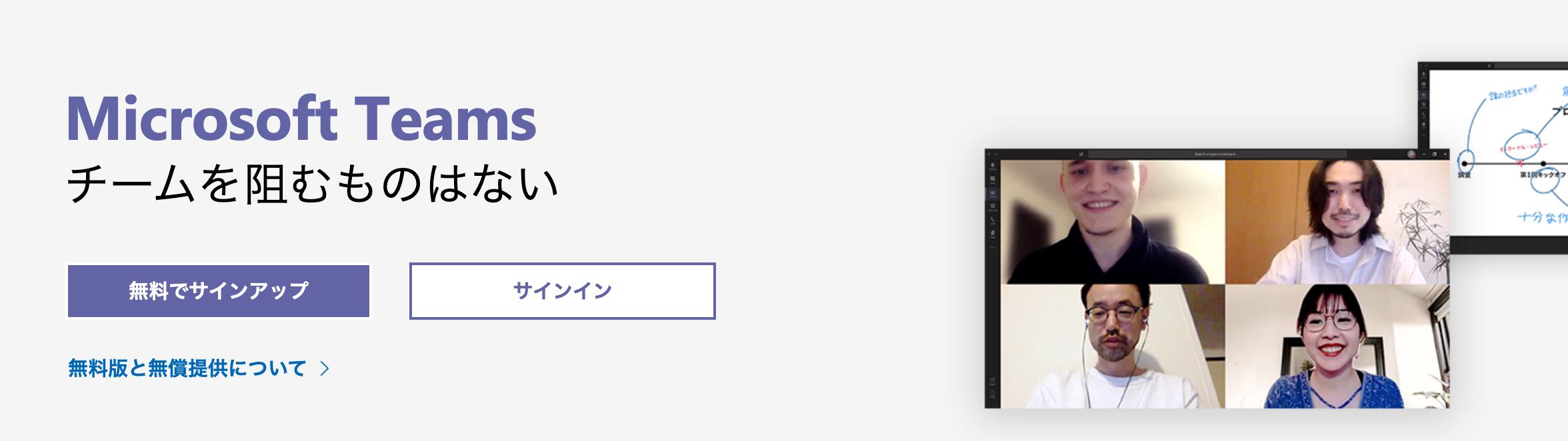 スクリーンショット 2020-07-12 16.04.41