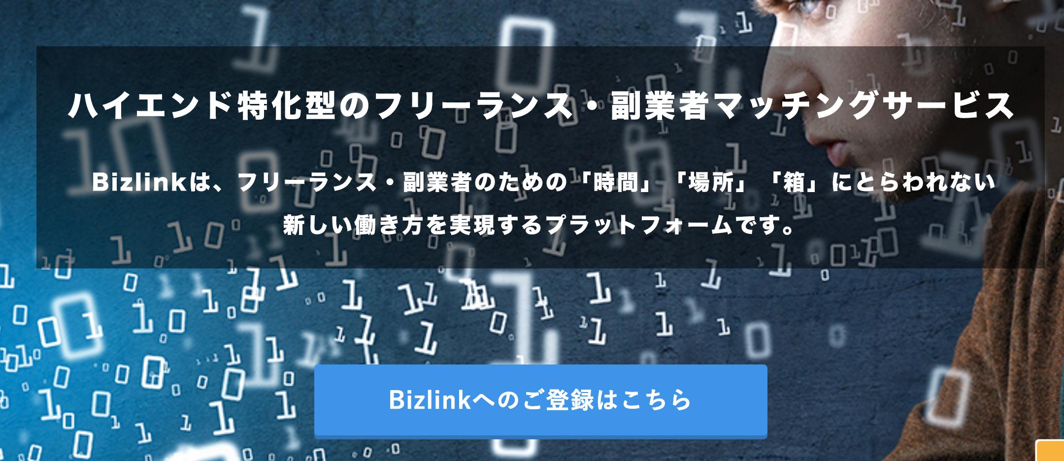 スクリーンショット 2020-07-30 16.08.20