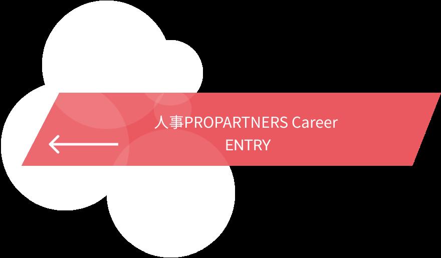 HR PROPARTNERS Career