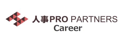 人事PRO PARTNERS Career